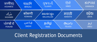 Client Registration Documents banner